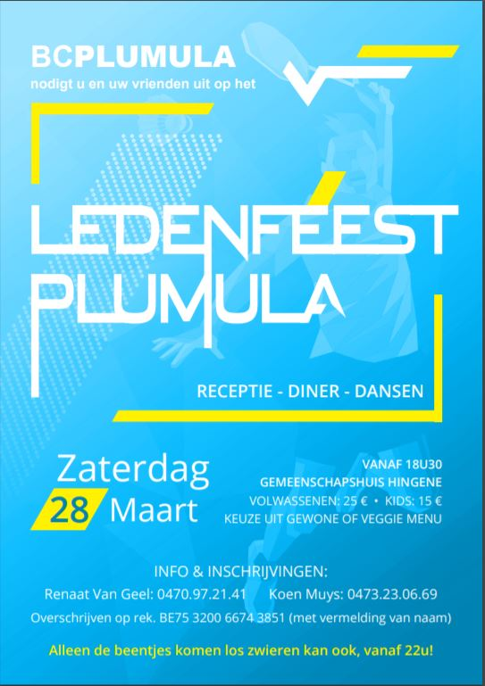 Ledenfeest 2020 Flyer 1